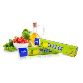 韓國克林萊 CleanWrap 玉米無毒保鮮膜 20m 一組5入保鮮膜+1入保鮮膜切割器