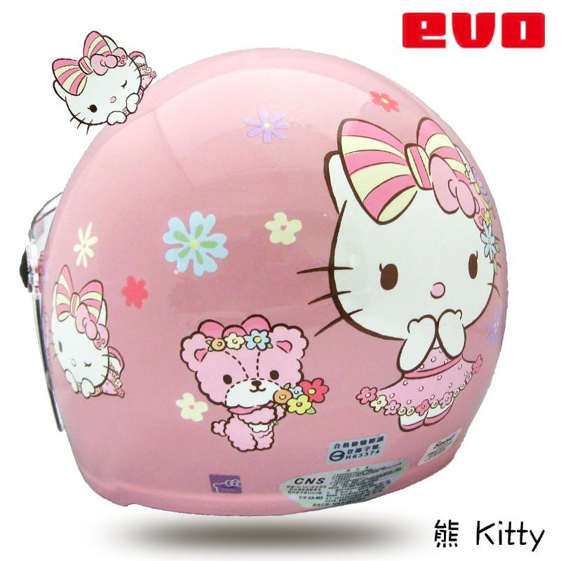 EVO 兒童帽 凱蒂貓 HELLO Kitty 熊 粉紅 附鏡片 半罩 3/4罩 兒童安全帽 正版授權【23番】