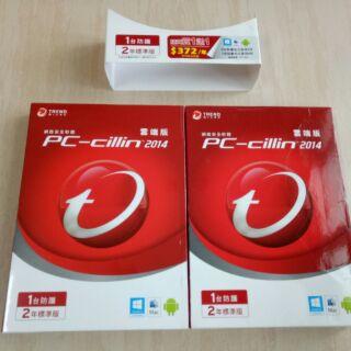 網路安全軟體PC-cillin 2014雲端版