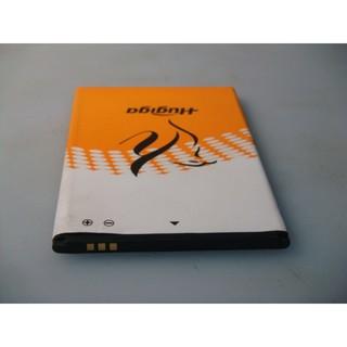 HUGIGA~原廠~手機電池~型號HWA890~3.7V~2800mAh