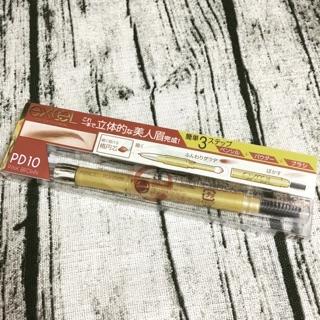 [日本帶回]Excel超熱賣多功能眉筆PD10