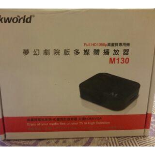 kworld M130 夢幻劇院版多媒體播放器