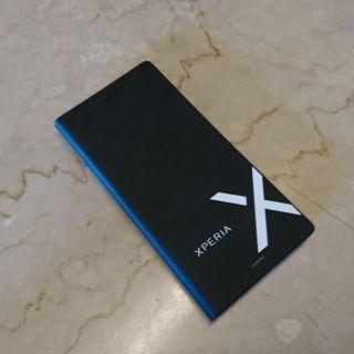 原廠Sony xperia xz xzs 手機皮套 手機殼 掀蓋式