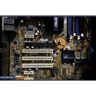 中古良品------Intel 915PL晶片 華碩 P5GPL主機板+CPU 有檔板775腳位