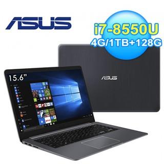 現貨華碩 VivoBook S15 S510UN系列 筆電 金屬灰15.6吋/I7/4G/1TB+128G