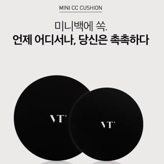 *KTQ*韓國新品Vant CC Cushion Mini防曬氣墊粉餅【迷你版攜帶方便】預購中