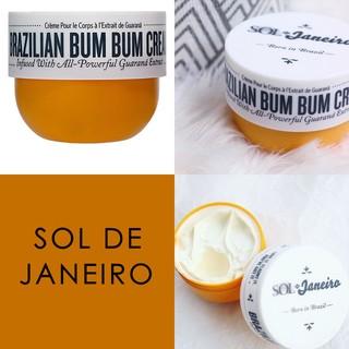 【艾渼】SOL DE JANEIRO Brazilian Bum Bum cream 240ml 巴西翹臀緊緻美體霜