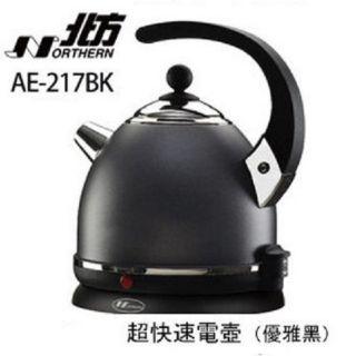 北方壺1.7L多功能超快速電壺 電熱水壺 電茶壺 快煮壺 AE-217(優雅黑BK)