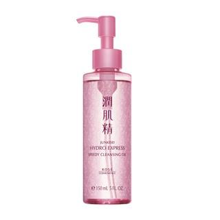 潤肌精即效潔淨卸粧油150ml ●日本KOSE涵萃開架● 兩個銅板 現貨供應中
