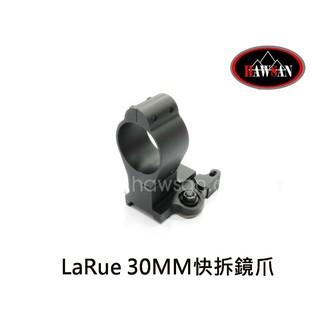 LaRue Tactical M68 CCO 30MM快拆鏡橋~須有DIY能力