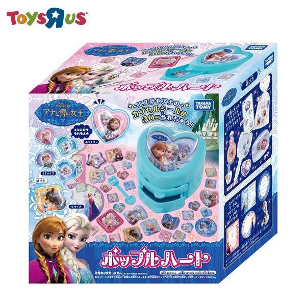玩具反斗城~心鑽立體貼紙機-冰雪奇緣