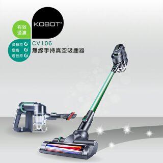 【美國 KOBOT】無線手持真空吸塵器(CV106)
