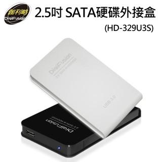 【奇茂科技】 伽利略 USB3.0 2.5吋 SATA3 SSD HDD 硬碟外接盒 (HD-329U3S)