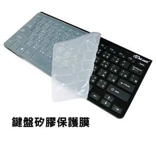 【KTNET】Z2無線迷你鵰光鍵影 鍵盤滑鼠組2.4G 無線鍵盤滑鼠組