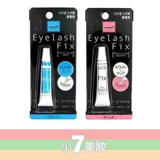 日本 KOJI FIX 假睫毛專用接著劑 / 假睫毛膠水 (白膠/透明膠) 12g 二款供選【小7美妝】
