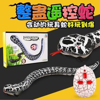 【超驚嚇】可充電式 遙控蛇 電子蛇 仿真蛇 整人玩具 逗貓咪 寵物玩具 生日禮物 電動假蛇