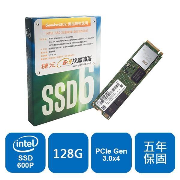 Intel 600P 128G 128GB M.2 2280 NVMe SSD 固態硬碟