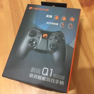 Newgame 新遊 Q1 手機把手 手柄 藍芽 搖桿 免運