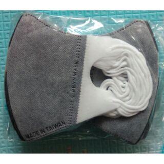 BNN 成人3D 立體活性碳口罩