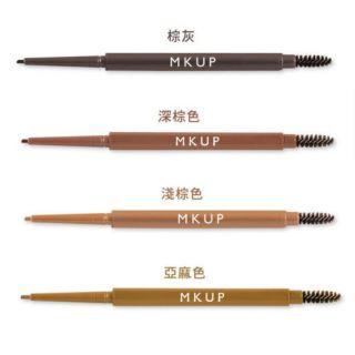 《正品現貨》MKUP超防水抗暈2mm眉筆