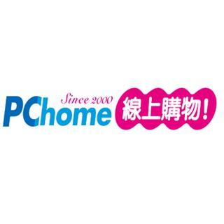 PChome線上購物代購