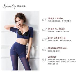 SHINZITIY湘滋緹 涼感隱痕輕塑美體塑身衣(淺綠色)