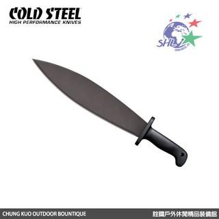 COLD STEEL SMATCHET尖型開山刀 2013 NEW / 97SMATS 【詮國】