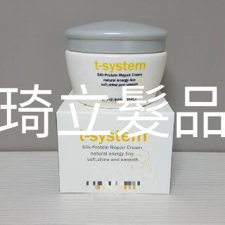 琦立髮品真榮Z R (Z HENRONG )真榮奈米膠原蛋白彈力霜