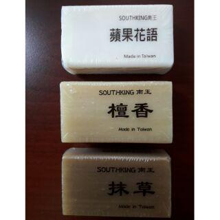 南王香皂 /肥皂