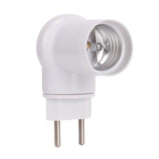 FOU!微波雷達人體感應燈頭 E27感應燈座 LED感應插座