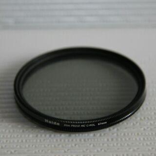 Haida 67mm CPL 環型偏光鏡