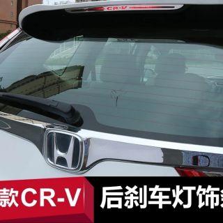 CRV5後煞車燈飾條 第三煞車燈飾條