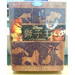 【KiKi 柴犬雜貨店】現貨 全新 Disney 迪士尼 獅子王 1 + 2 + 3 合輯 BD 藍光 光碟 得利正版
