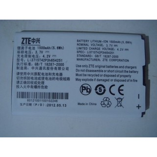 ZTE中興MF30/MF60/ MF61 /MF80/MF63/MF65/MF91電池