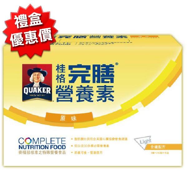 桂格 完膳營養素-原味含纖 8罐禮盒 250ml 禮盒特價 維康 營養品 營養素 管灌