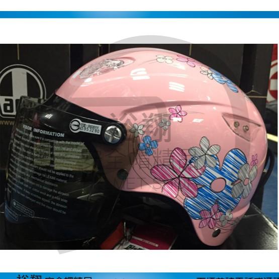 《裕翔》GP5 GP-5 033 花語 粉紅色 半罩安全帽 雪帽 內襯全可拆 輕便式