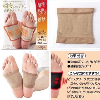 日本製 Beige 足部 磁力巾 足部巾 現貨