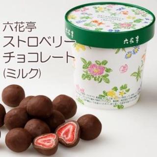 [5/31-6/2北海道連線]六花亭 草莓黑巧克力球/白巧克力球