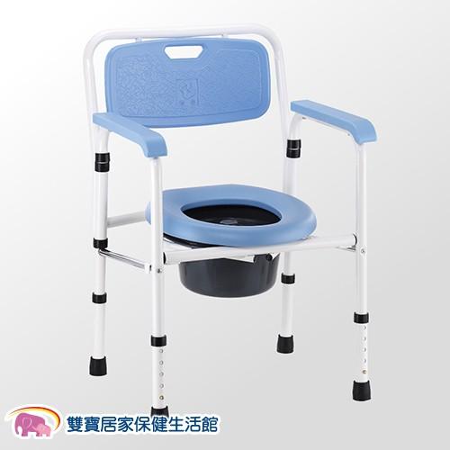 【免運】均佳 鐵製硬墊收合便器椅 JCS-101 馬桶椅 便盆椅 JCS101