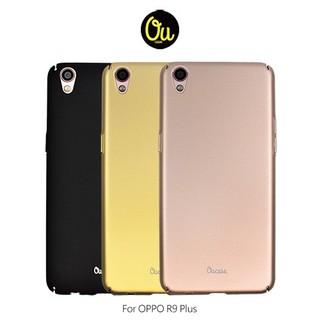 Oucase OPPO R9 / R9 Plus 簡風膚感PC 殼 背殼 硬殼 手機殼 保護套