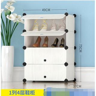 簡易防塵鞋櫃家用組裝簡約現代多層樹脂門廳收納櫃經濟型塑膠鞋架