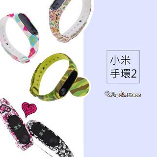 小米手環2 贈副廠花色腕帶 保護貼 『現貨 天天出貨』