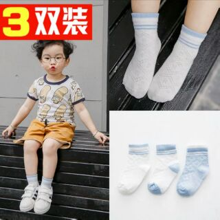 【3雙一組】男女童襪 兒童襪子寶寶線條素面白底襪子【漾媽咪嬰幼兒用品】童襪 1-3歲襪 短襪學生襪寶寶幼兒襪 特價促銷
