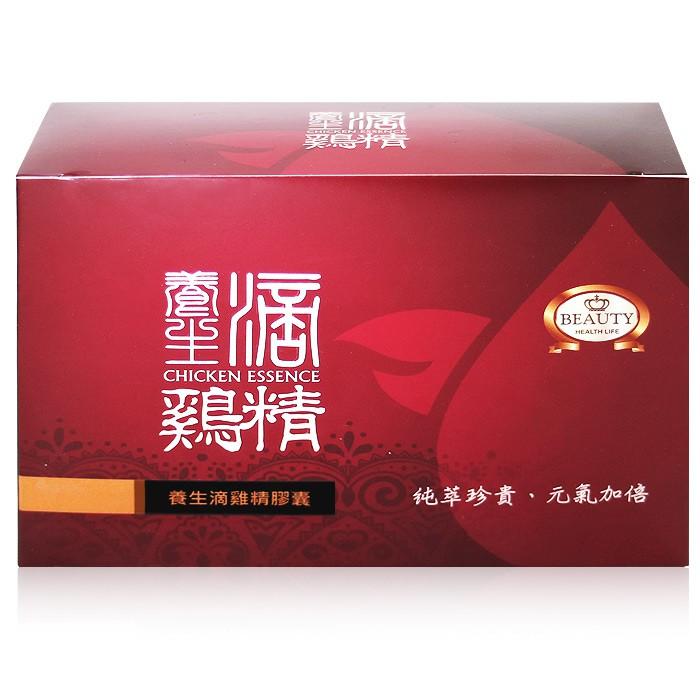Beauty小鋪 養生滴雞精膠囊(60粒/盒)