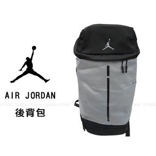 JORDAN 後背包 AJ backpack 灰黑 多功能 可手提 防潑水 鞋袋 %23 9A0012-G3A