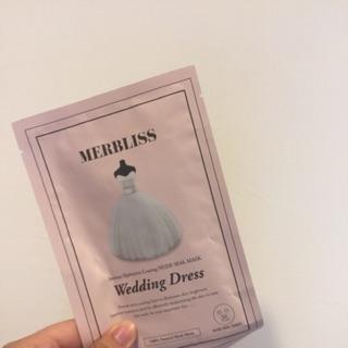 merbliss婚紗珍珠粉魚子醬補水面膜