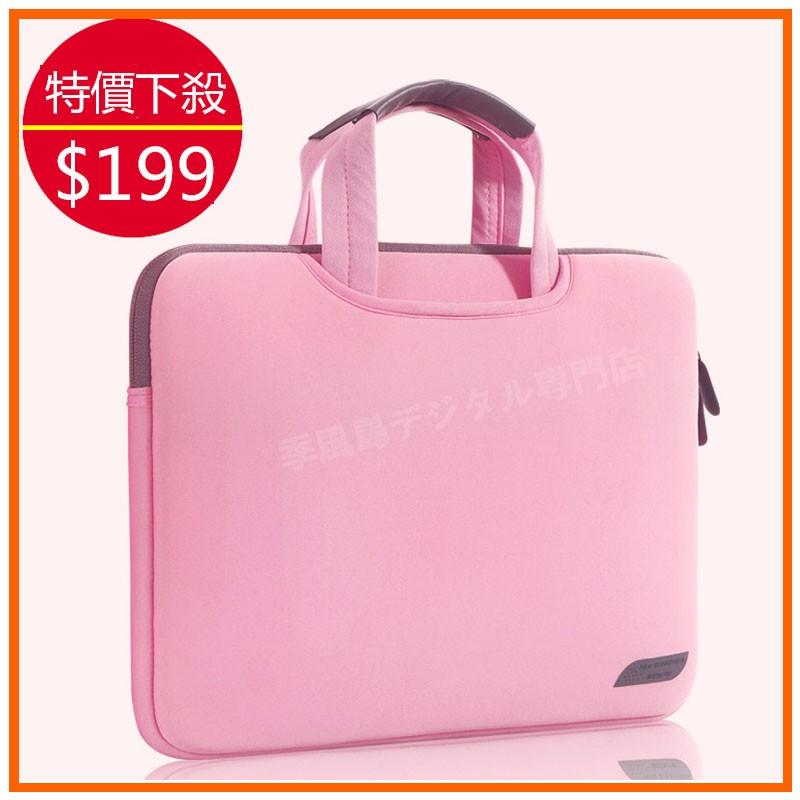 蘋果筆電包11 14 15.6寸macbook air13 pro筆電包內膽包手提男女 電