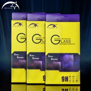 【MOACC】(可免費代貼)SONY Xperia Z1 4G LTE(C6903) 鋼化玻璃保護貼玻璃貼9H 2.5D