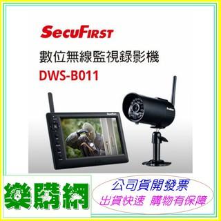 SecuFirst DWS-B011 (一機一鏡)數位無線監視錄影機 B011 監視器 紅外線 夜視