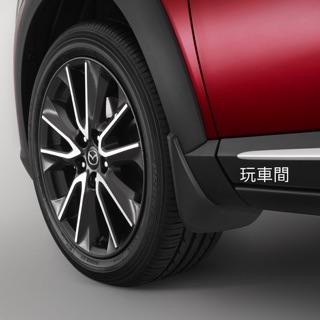 Mazda CX-3 日本原廠專用擋泥板